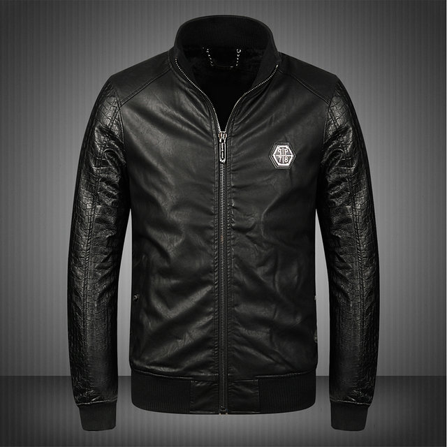 Philipp plein veste cuir