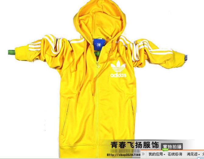 Veste jaune pas cher
